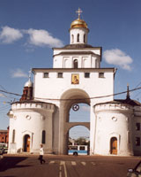 Golden gate of Vladimir. Zolotie Vorota.