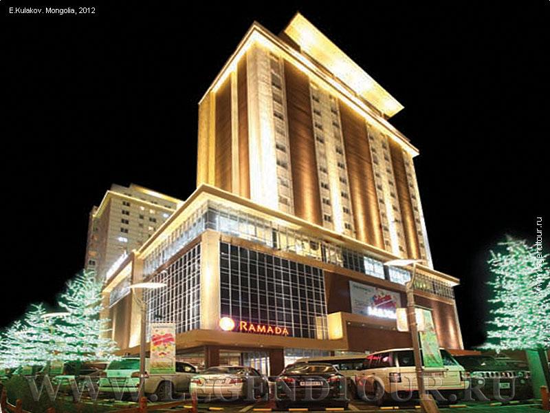Ramada ulaanbaatar citycenter 4 hotel in ulaanbaator for Decor hotel ulaanbaatar mongolia